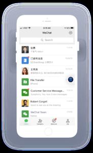 Symphony WeChat